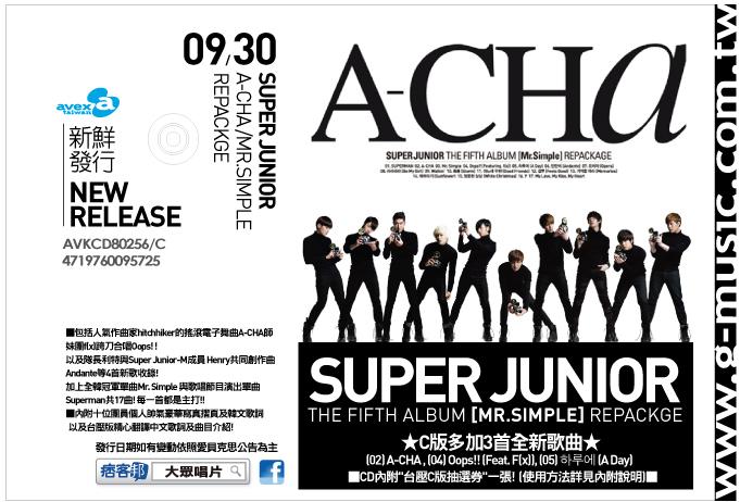 SUPER JUNIOR 第五張專輯「Mr. Simple」C版專輯A-CHA