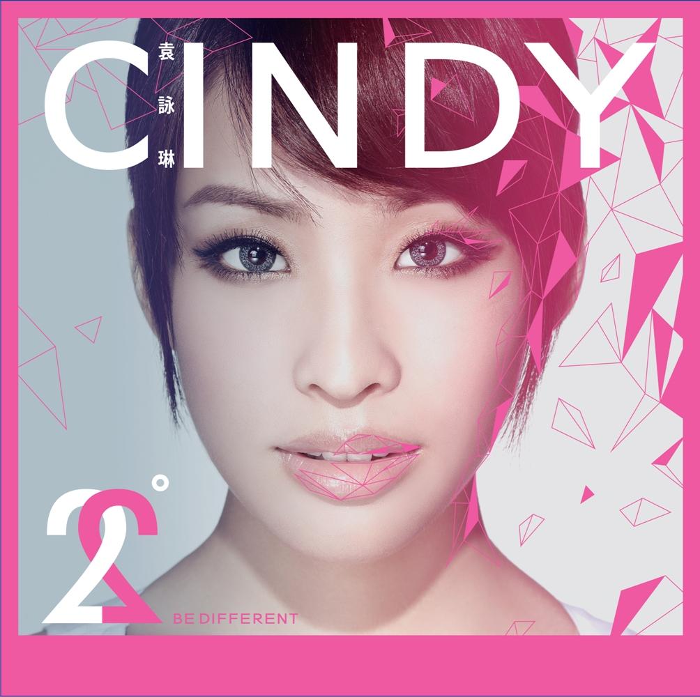 袁詠琳/ 2 BE DIFFERENT Cindy Yen/ 2 BE DIFFERENT