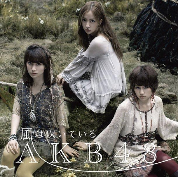 AKB48/風正在吹〈Type-A〉