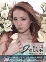 蔡依林 / J女神 影音典藏精選 (2CD+DVD) Jolin Tsai / Ultimate Jolin (2CD+DVD)