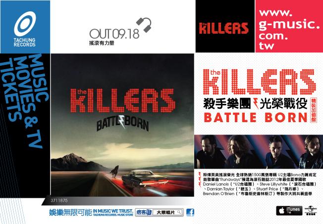 The Killers 殺手樂團 Battle Born [Deluxe Edition] 光榮戰役【精裝加值盤】 內附原文歌詞