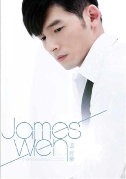 一個夢想 蘊藏了16年終於成真 這是一份最珍貴的禮物 James Wen 溫昇豪 / 個人首張 EP