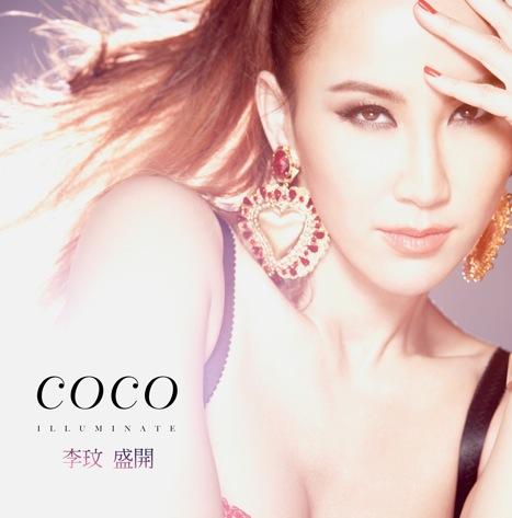 天后再臨 光芒盛開 流行天后CoCo李玟加盟環球音樂首張專輯「盛開」