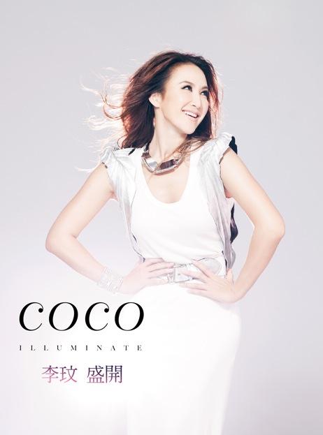 天后再臨 光芒盛開 流行天后CoCo李玟加盟環球音樂首張專輯「盛開」02