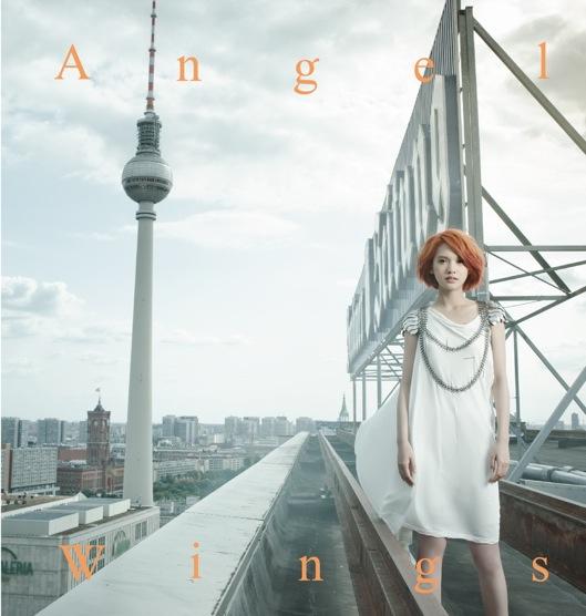 走過充滿傷痕的城市 找回讓愛重生的勇氣 全能天后 楊丞琳 2013 全新力作 [天使之翼]