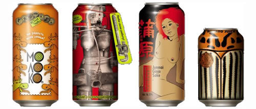 20110404-beer_can9