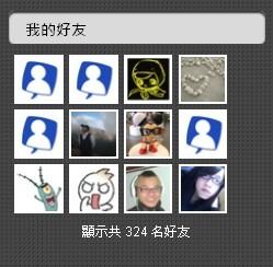 2011-01-26_113047.jpg