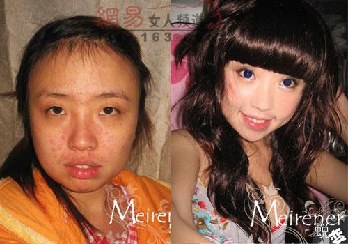 化粧後.jpg