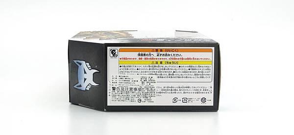 DSCF0591.JPG