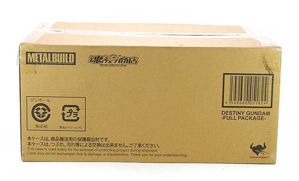 DSCF1470.JPG