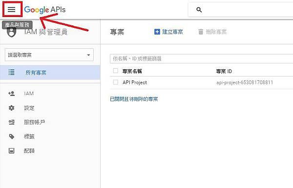 在Unity 中調用Android 的Google+ 登入- 啟動API 與認證@ 岳程式