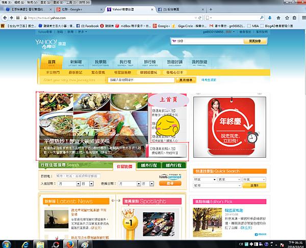 豪霸海鮮餐廳(2014.10.14).
