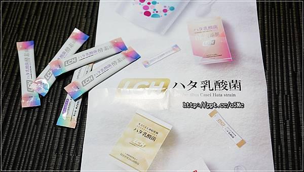 【LCH乳酸菌+酵素】上班這黨事節目推薦,日本LCH乳酸菌30年的保養品、孕婦小孩都可食用