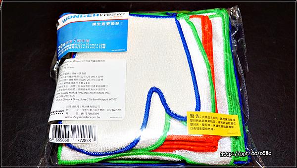 DSC09476