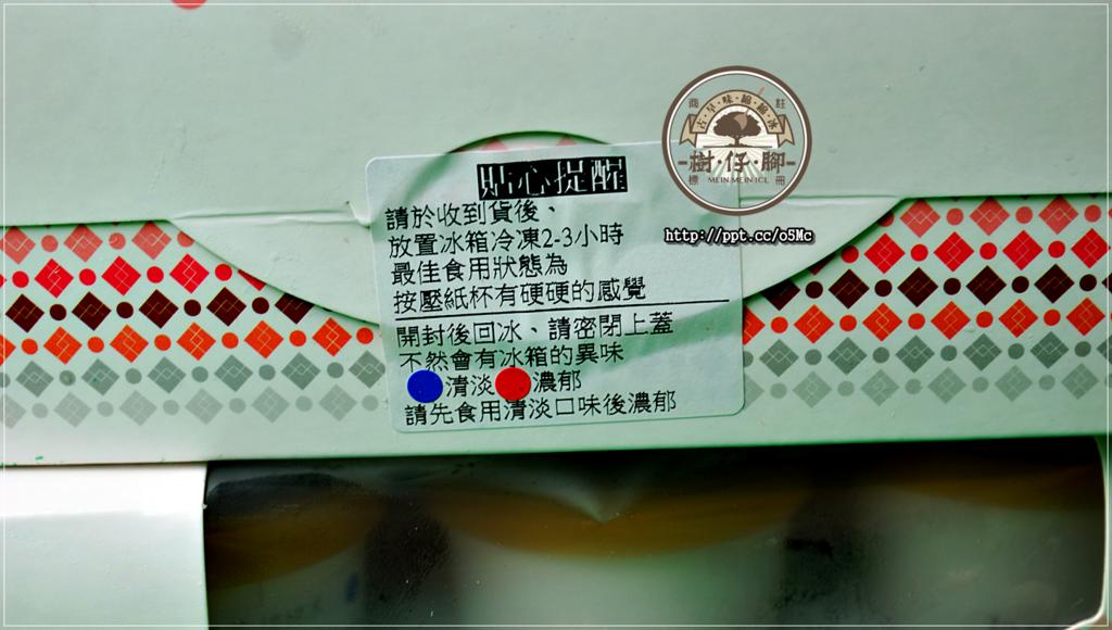 DSC02940