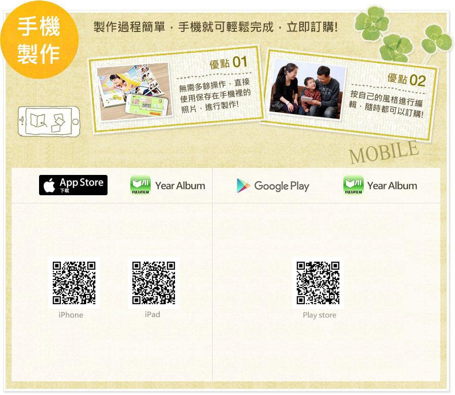 app-0001