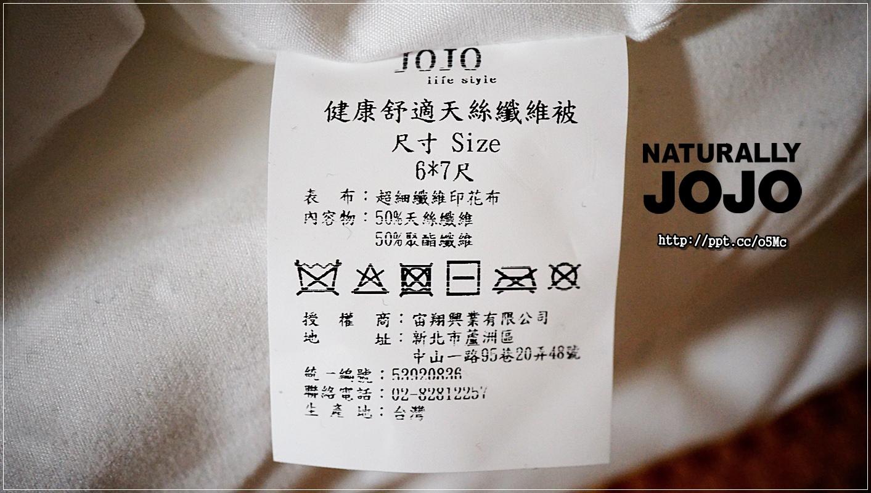 DSC02589