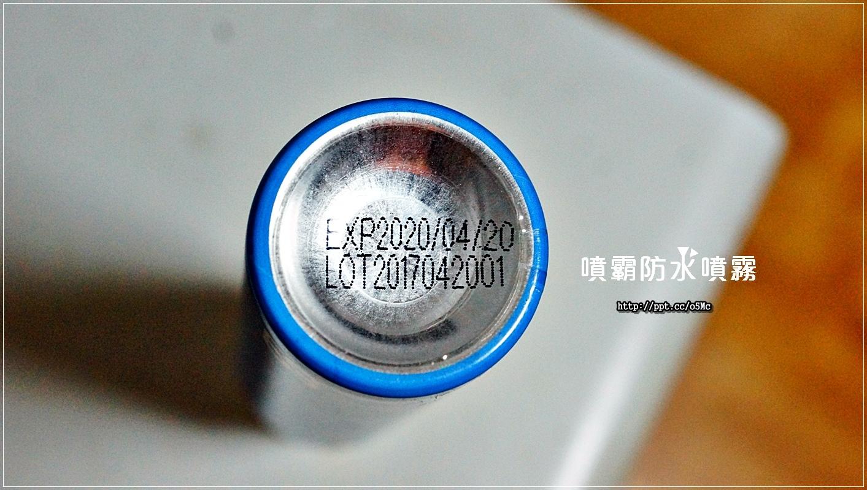 DSC01712