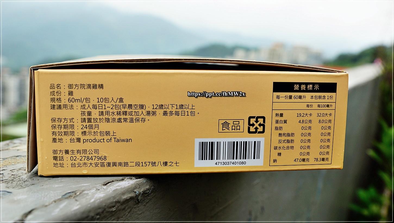 DSC09517