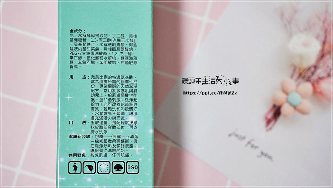 DSC08163