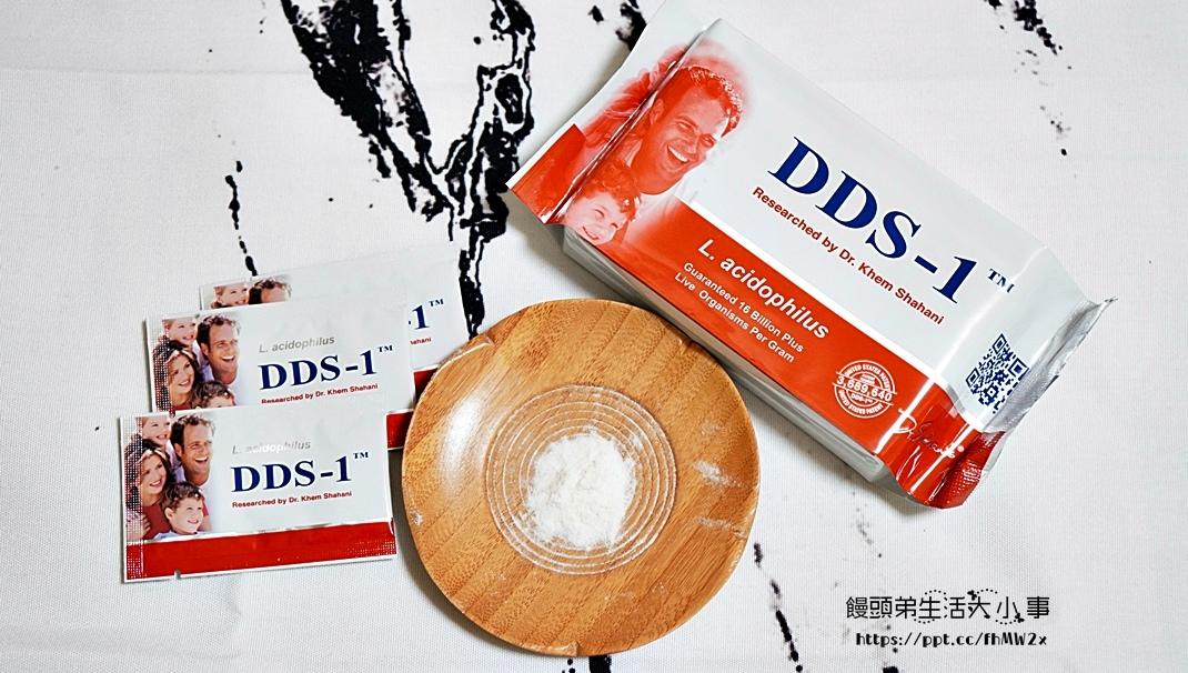 DSC08624