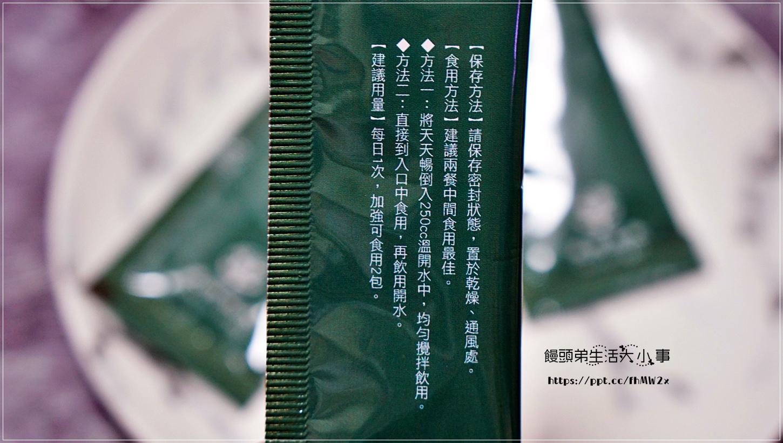 01DSC02653
