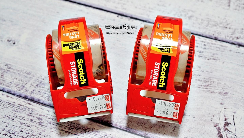 02DSC02806