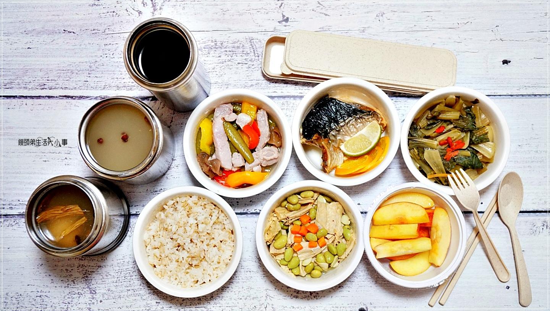 【悅好 Yue Hao】悅之膳月子餐/悅之彌月油飯,CP值超高的月子餐點,一日三餐都沒有問題,熱量不會爆表,讓媽媽們吃的健康又苗條