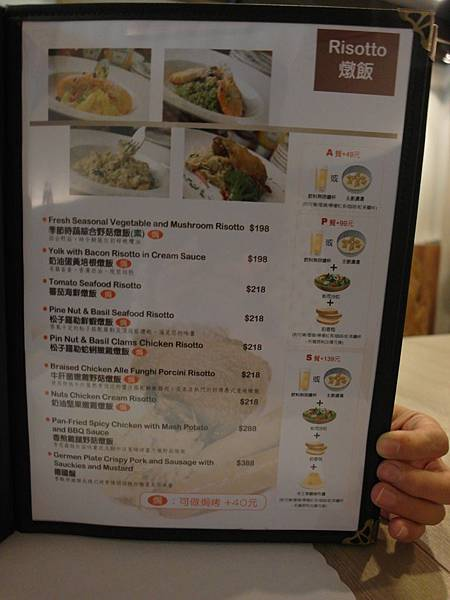 帕司漢堡菜單 (3)