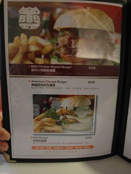 帕司漢堡菜單 (4)