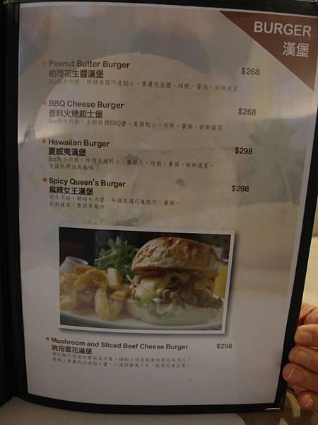 帕司漢堡菜單 (5)