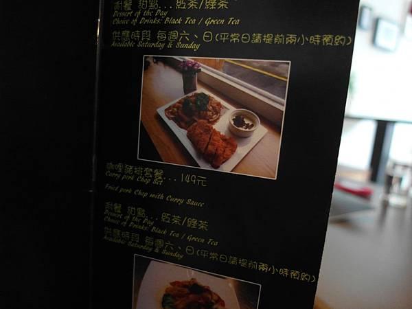 羅塔仕菜單-1 (3).JPG