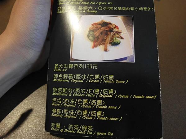 羅塔仕菜單-1 (4).JPG