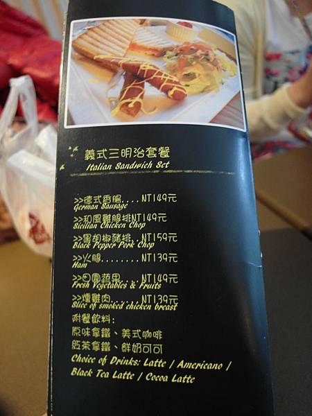 羅塔仕菜單-1 (5).JPG
