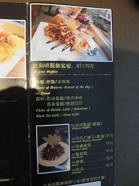 羅塔仕菜單-1 (7).JPG