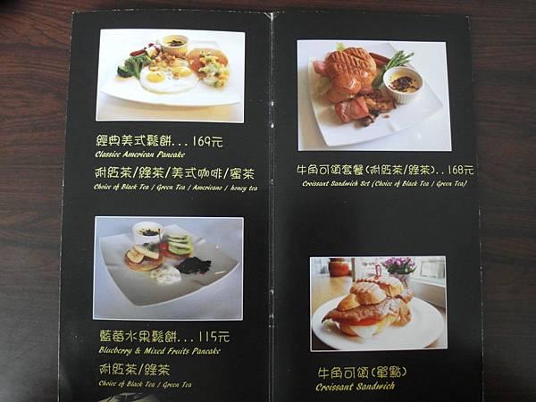 羅塔仕菜單-1 (9).JPG