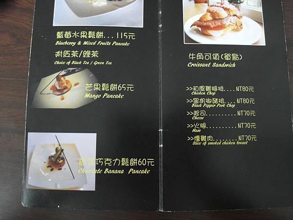 羅塔仕菜單-1 (10).JPG