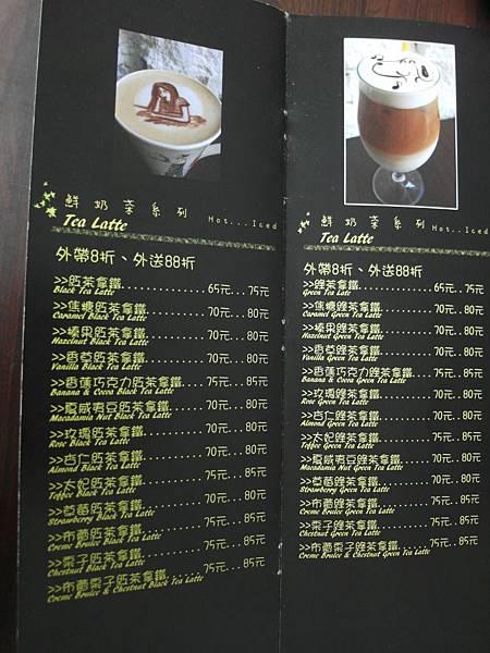 羅塔仕菜單-1 (13).JPG