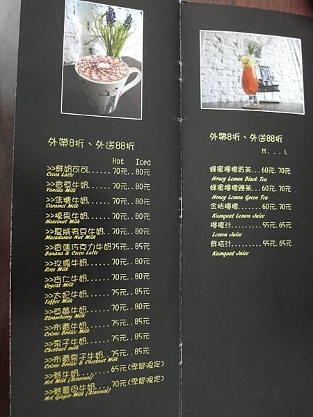 羅塔仕菜單-1 (14).JPG
