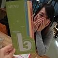 B2 MENU (3).JPG