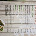 鯊魚咬吐司menu (6).JPG
