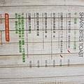鯊魚咬吐司menu (7).JPG