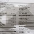 鯊魚咬吐司menu (12).JPG
