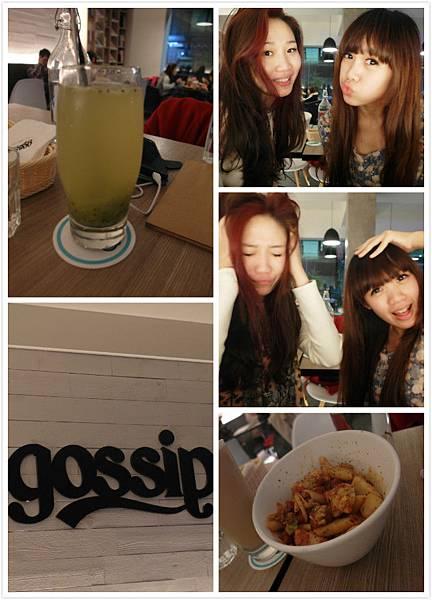 新竹GOSSIP-1.jpg