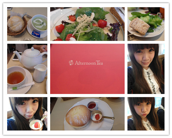 Afternoon Tea-1
