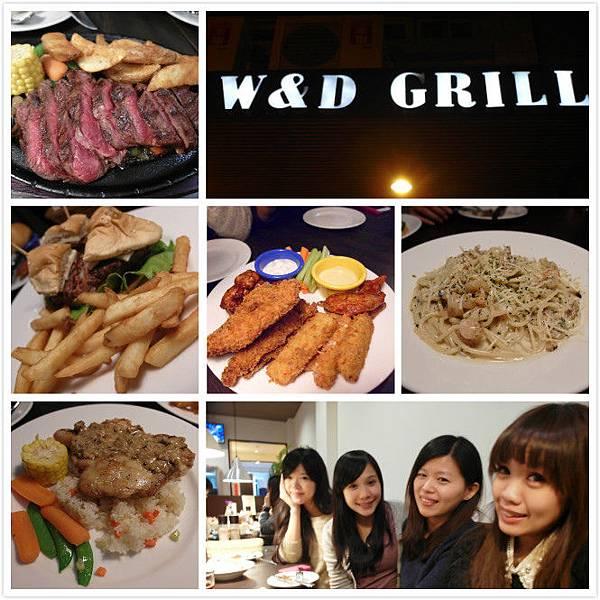 W&D -1.jpg