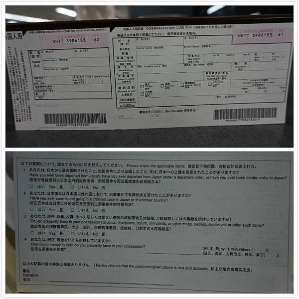 香草航空-19.JPG