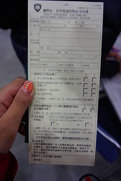 香草航空-20.JPG