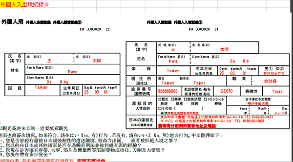 2014-03-08_145847