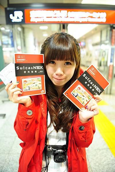 日本搭車-3.JPG